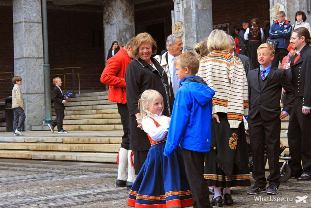 У ратуши Осло