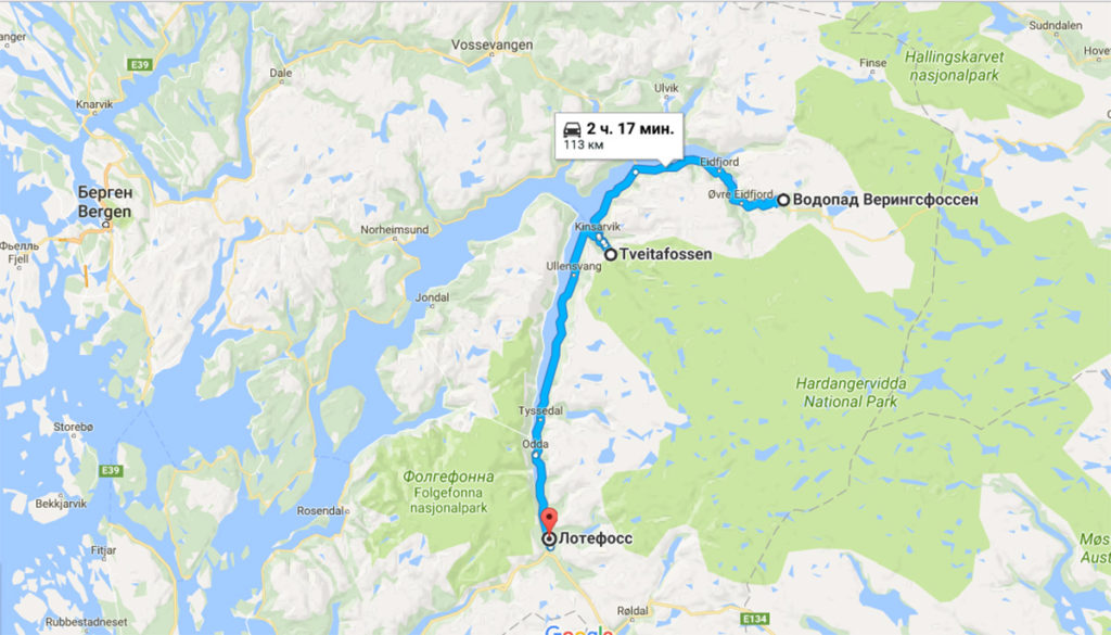 Маршрут Дорога Водопадов в Норвегии