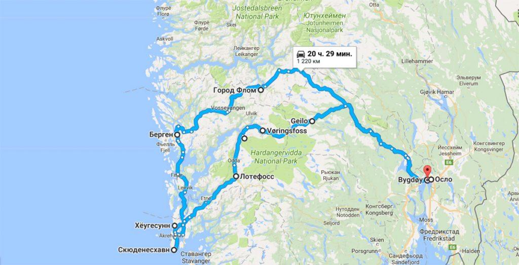Маршрут путешествия по Норвегии