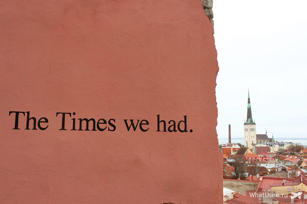 Фотографии Вышгорода в Таллине