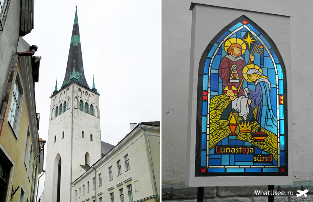 Церковь Святого Оллафа в Таллине