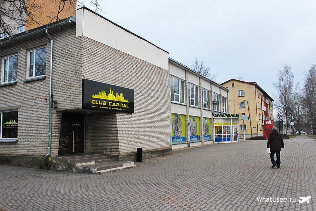 Прогулка по эстонскому городу Выру