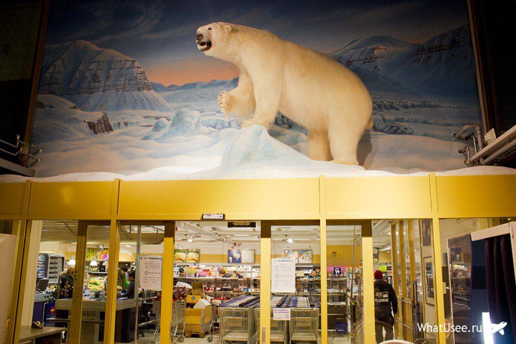 Супермаркеты на Шпицбергене