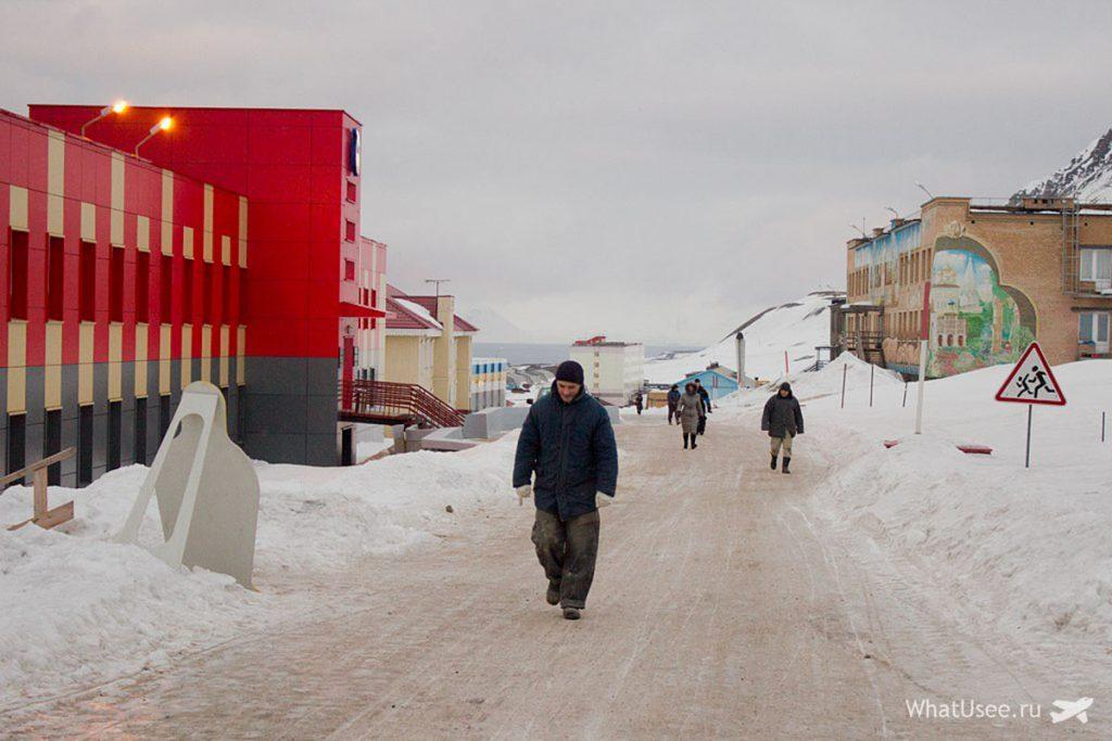 Улица Ивана Старостина