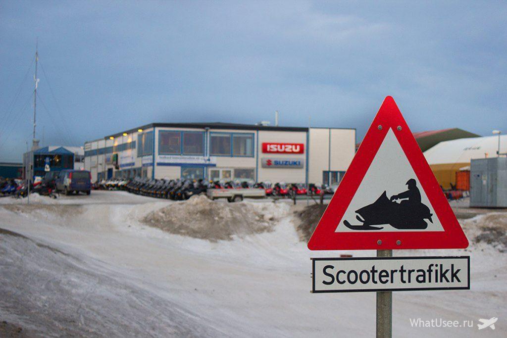 Аренда снегохода на Шпицбергене