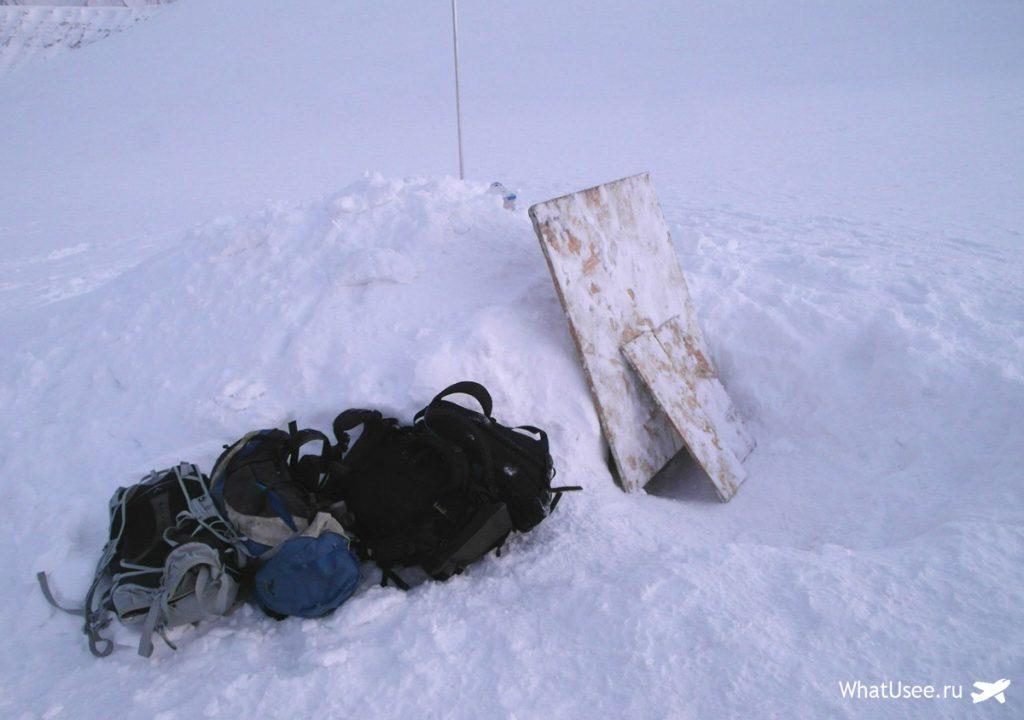 Поездка к леднику на Шпицбергене