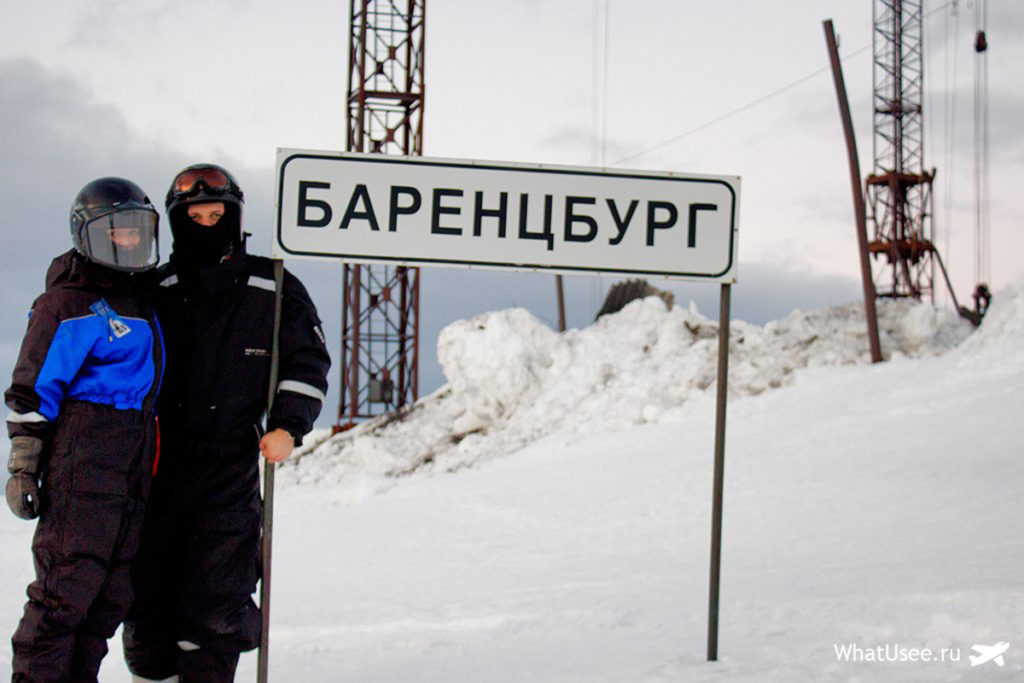 Российский рудник Баренцбург