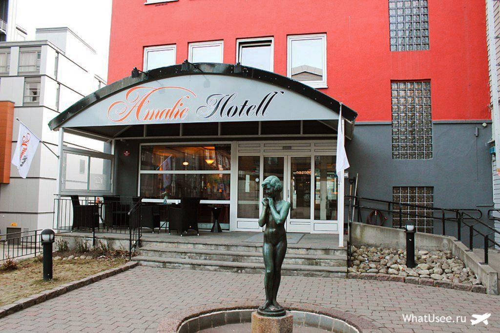 Amalie Нotel в Тромсё