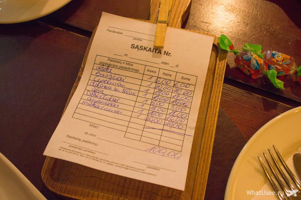Ресторан в Вильнюсе