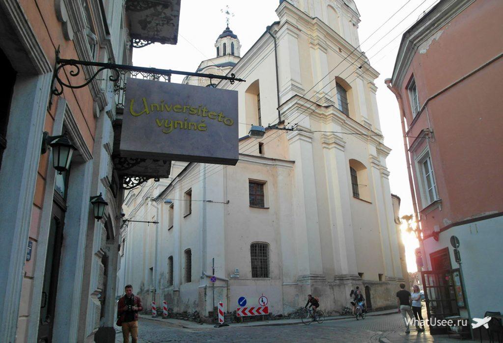 Отчёт о поездке в Вильнюс