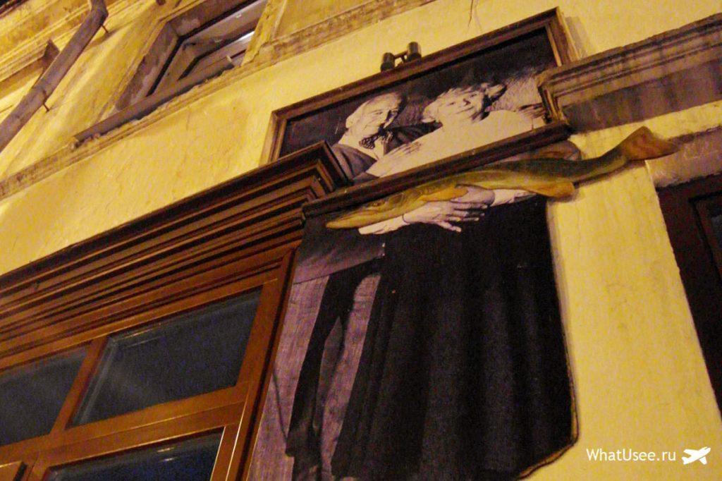 Самостоятельно в квартал Ужупис в Вильнюсе