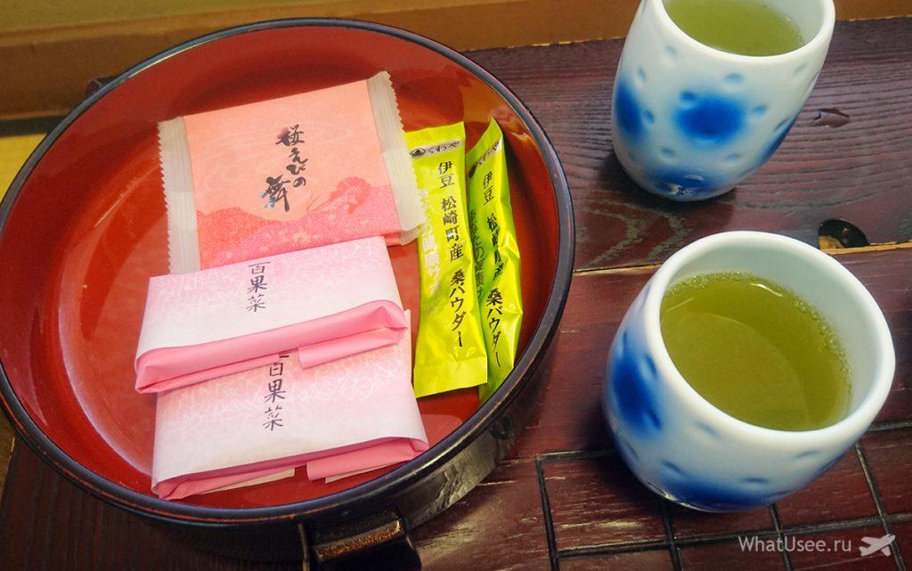 Питание в японском рёкане