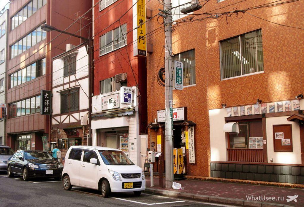 Адреса в Японии