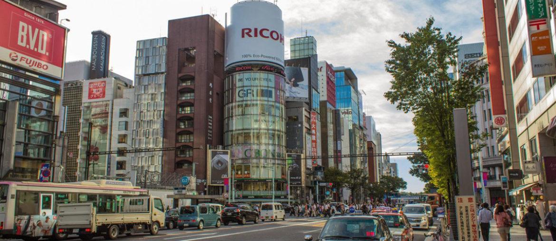 Токио. Архитектура