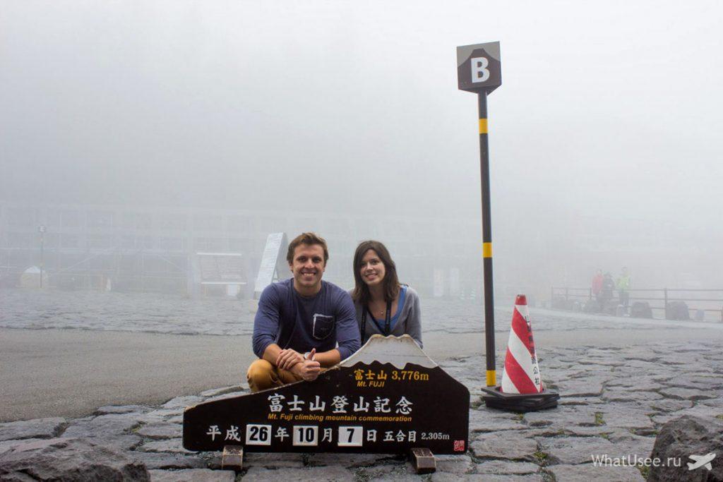 Пятая станция Фудзи