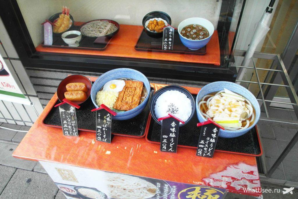 Японские рестораны в Токио