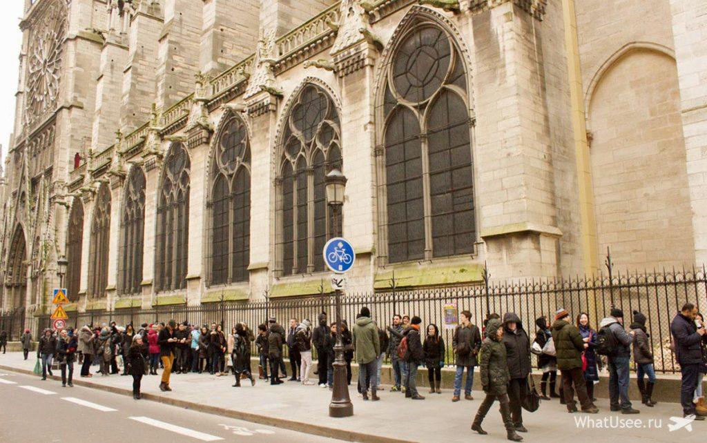 Собор Парижской Богоматери, очередь
