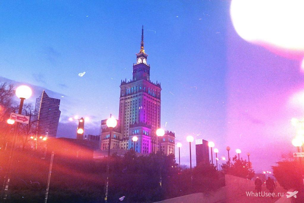 Варшавская высотка