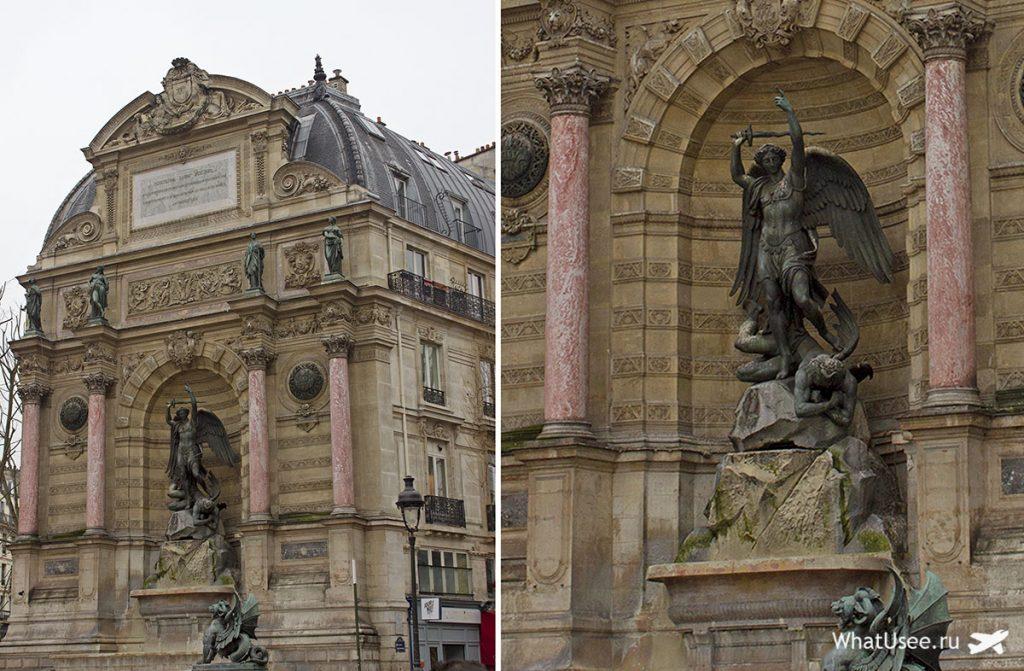Прогулка по Парижским улицам