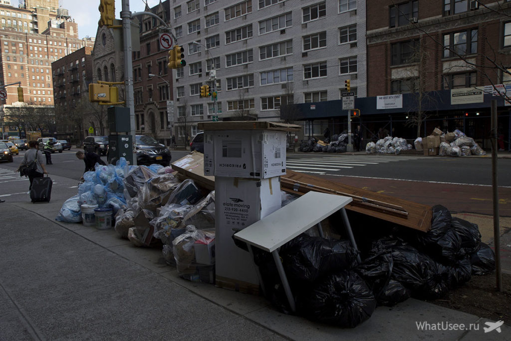 Мусор на улицах Нью-Йорка