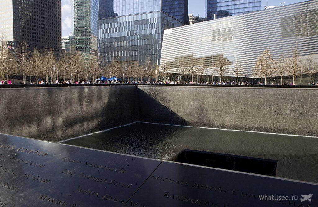 Мемориал Ground Zero