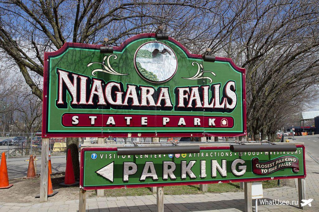 Поездка из Нью-Йорка на Ниагарский водопад