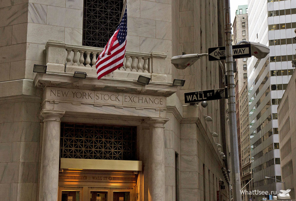Фондовая биржа Нью-Йорк
