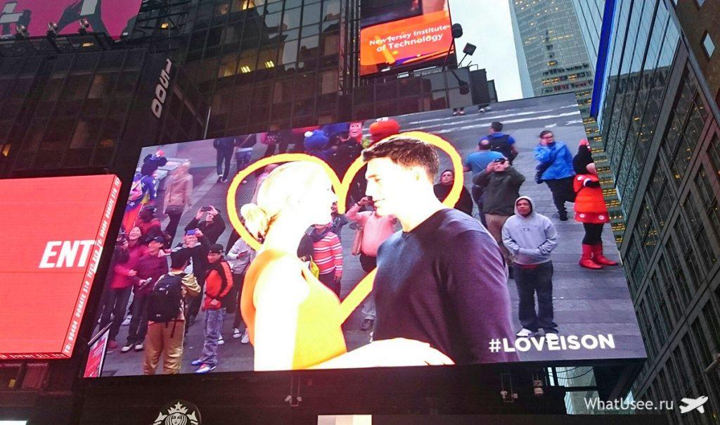 Поцелуй на Таймс сквер в Нью-Йорке
