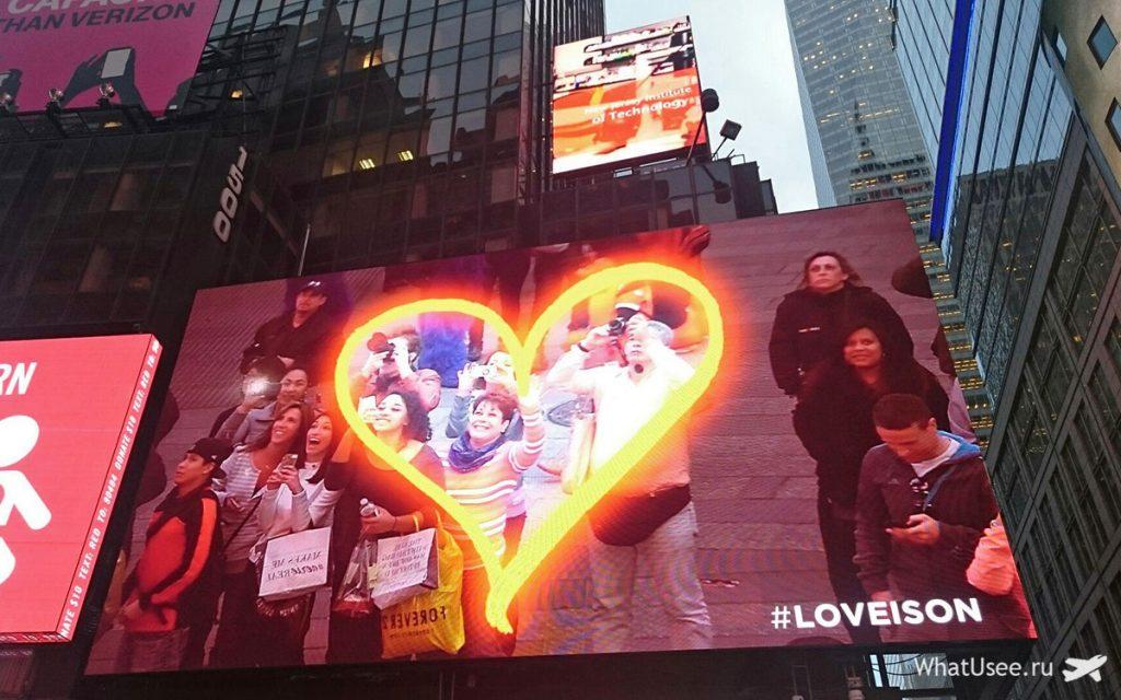 Камера на Таймс Сквер