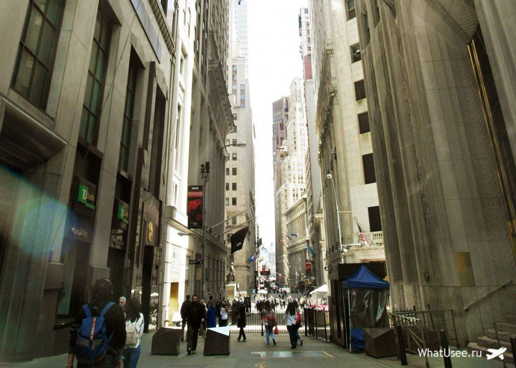 Улица Уолл-стрит в Нью-Йорке