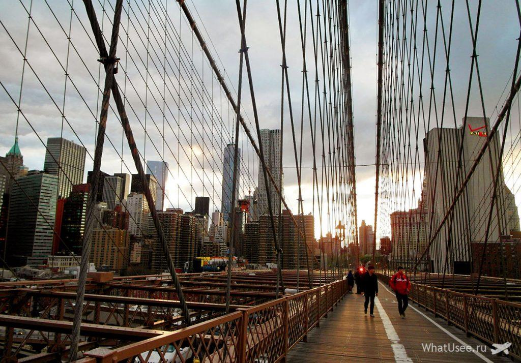 Прогулка по Бруклинскому мосту