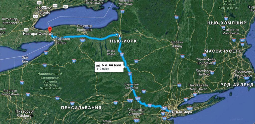 Как добраться из Нью-Йорка на Ниагарский водопад самостоятельно
