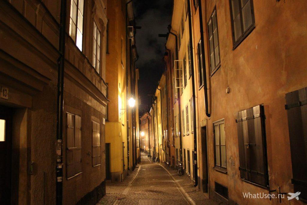 Прогулкf по Старому городу Стокгольма