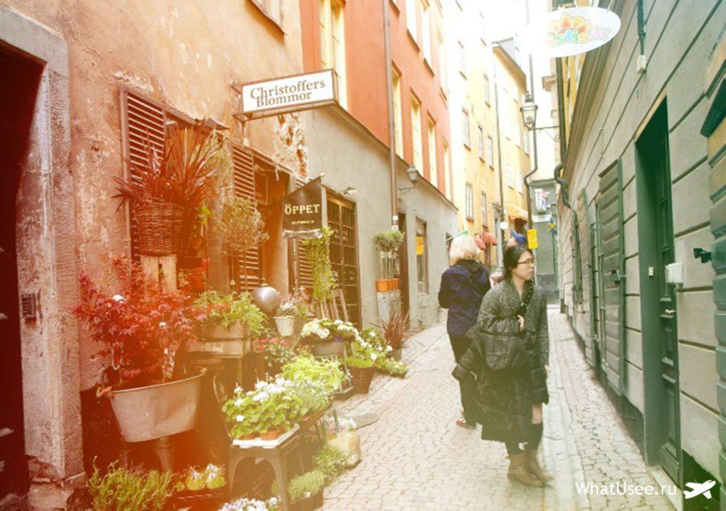 Апрель в Стокгольме