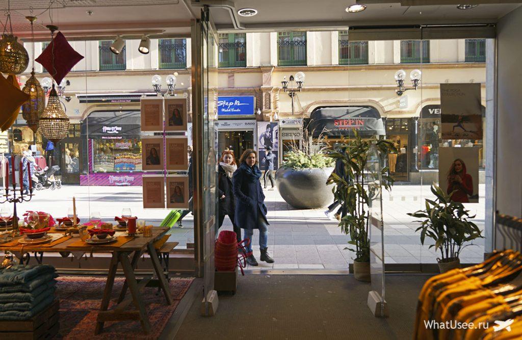 Шоппинг в Стокгольме - что купить в Стокгольме