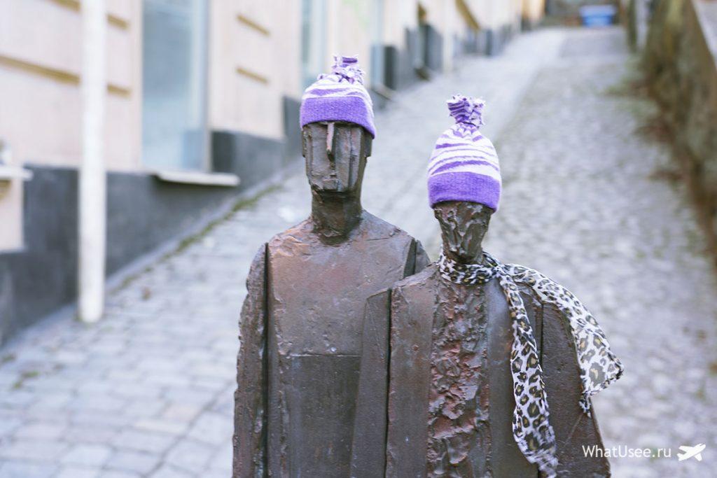 Путеводитель по городу Стокгольм