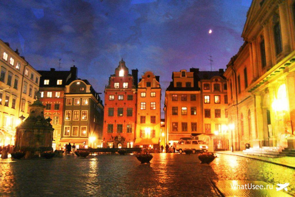 Едем в Стокгольм весной