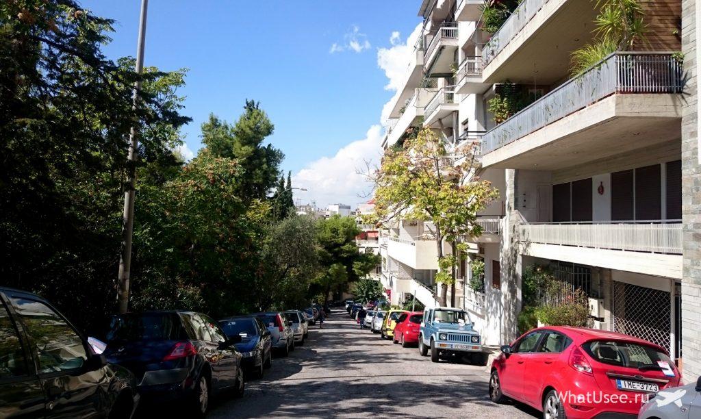 Самостоятельно в Афины