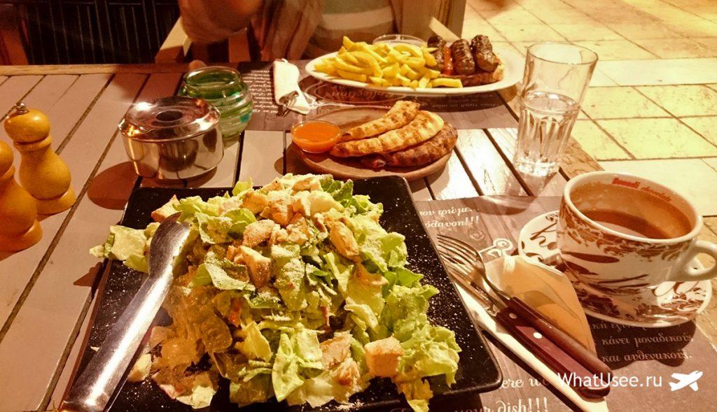 Греческая кухня в Афинах