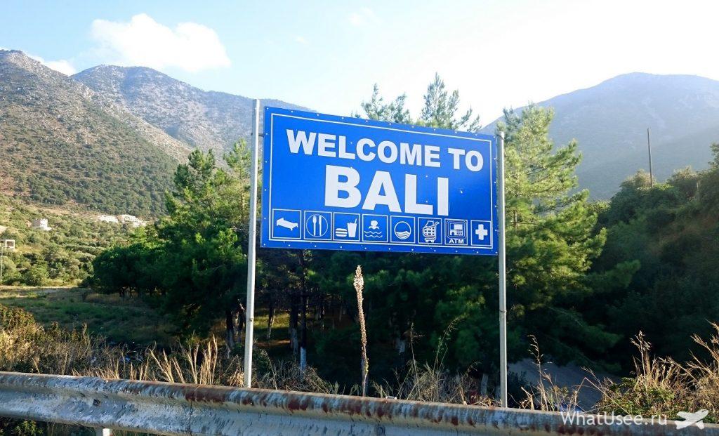 Бухта Бали на Крите в октябре