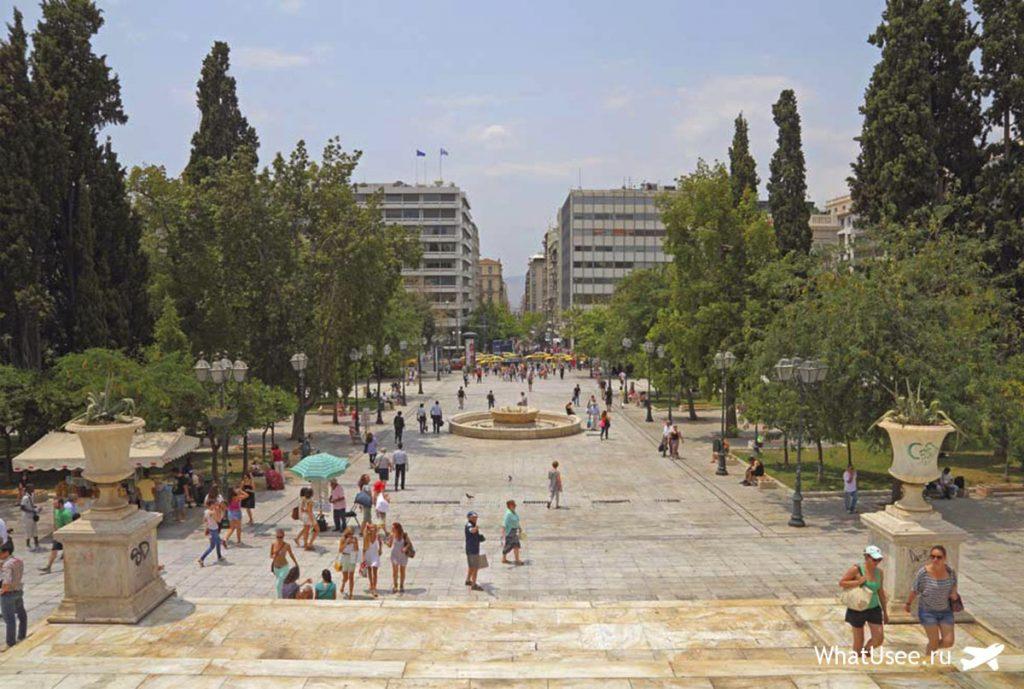 Площадь Синтагма в Афинах