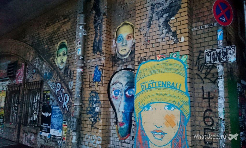 Граффити на улицах Берлина