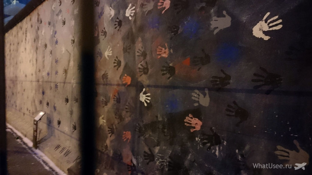 Берлинская стена East Side Gallery