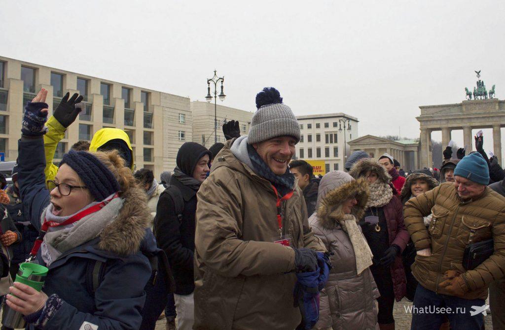 Бесплатная экскурсия по Берлину