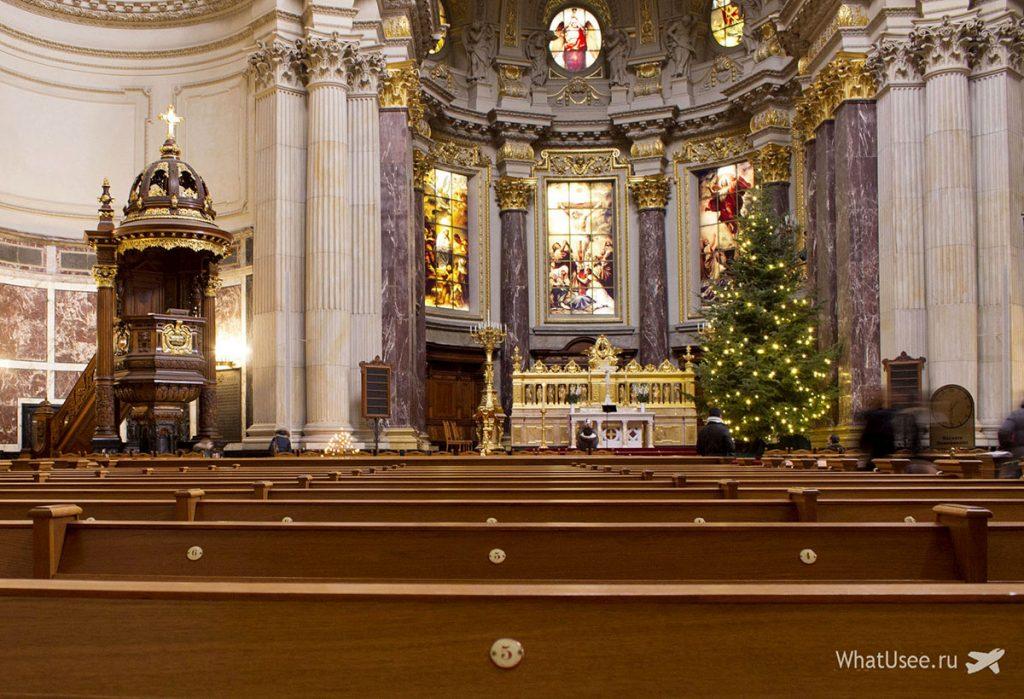Собор Berliner Dom внутри