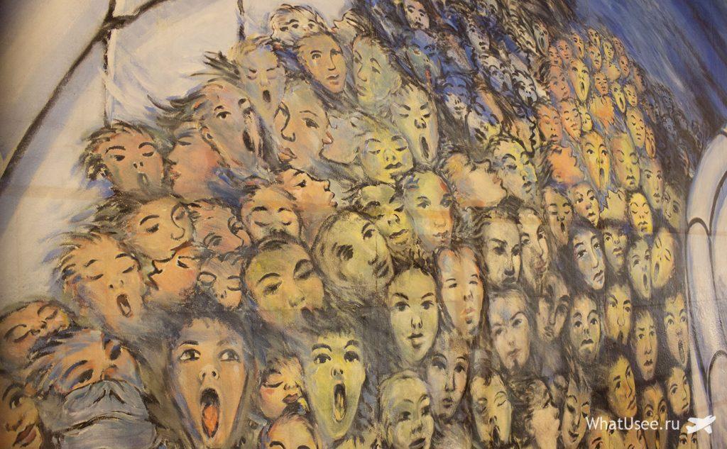 Берлинская стена Die Mauer