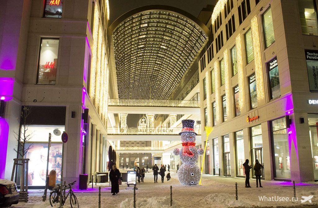 Торговый центр в Берлине