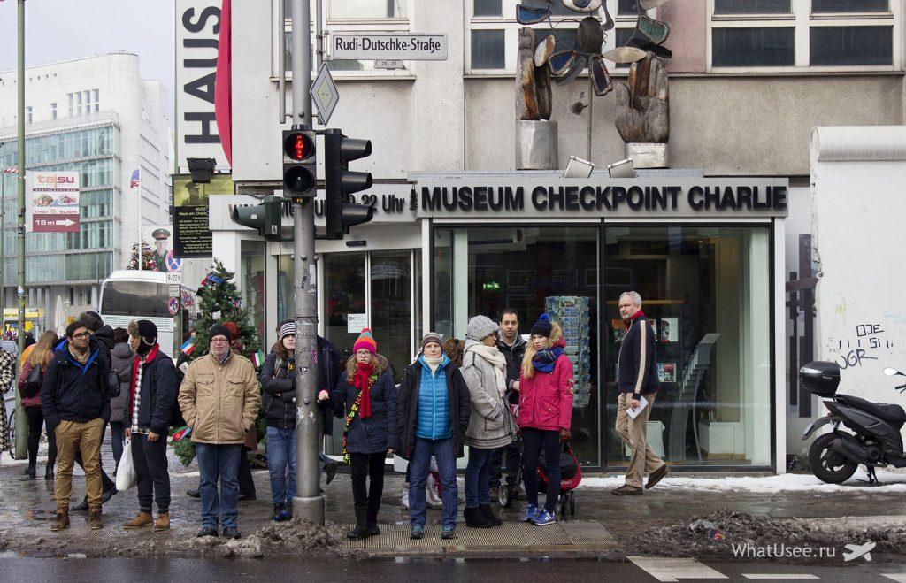 Путешествие в Берлин в январе