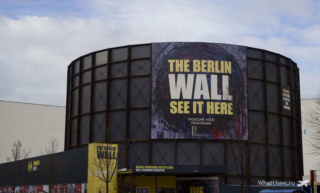 Панорама Berlin Wall