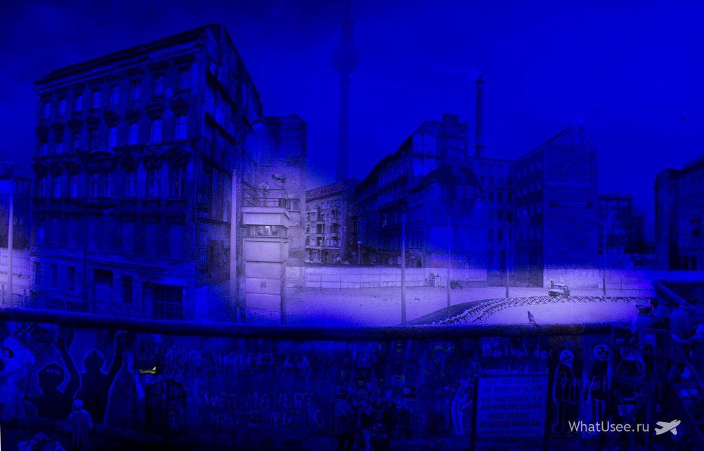 Панорама Berlin Wall внутри